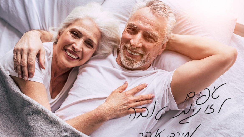 טיפים לזוגיות טובה
